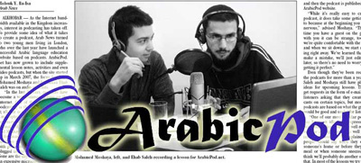 ArabicPod