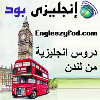 EngleezyPod
